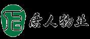 厦门唐人物业管理有限公司天津分公司