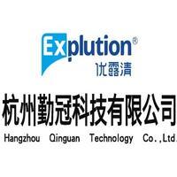 杭州勤冠科技有限公司