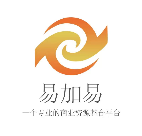 上海欣加易网络科技有限公司