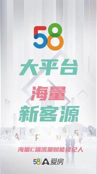 重庆更赢信息技术有限公司