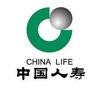 中国人寿保险股份有限公司南关支公司