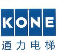 通力电梯有限公司广州分公司