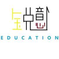 河南锐意向前教育科技有限公司
