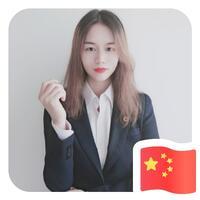 中国人寿保险股份有限公司武汉市徐东路营业部