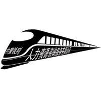 内蒙古铁列人力资源咨询服务有限公司