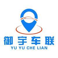 上海御宇电子信息科技有限公司