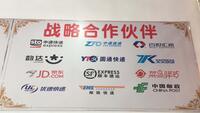 广州众邦供应链管理有限公司
