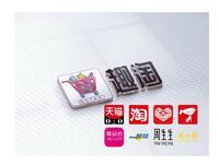 前信(上海)信息科技有限公司