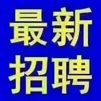 广州市一路随行贸易有限公司