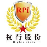 扬州权行普惠咨询服务有限公司