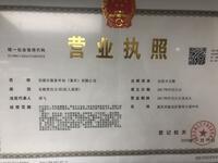 安捷尔外包服务(上海)有限公司