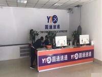 苏州国业达货运代理有限公司