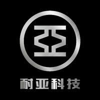耐亚防松科技有限公司