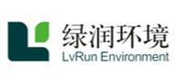 广东绿润环境科技有限公司台山分公司
