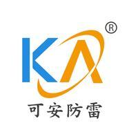 深圳市可安科技有限公司