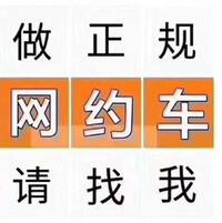 南京义通汽车租赁服务有限公司