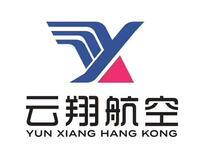 云翔新程重庆航空地面服务有限公司