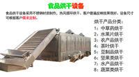 山东福创机械设备有限公司
