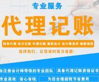 阜阳大管家企业管理有限公司
