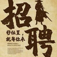 杭州維碩達電子科技有限公司