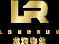 南京龙润物业管理有限公司
