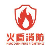 火盾消防科技有限公司