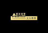 浙江爱法洛蒂文化传媒有限公司