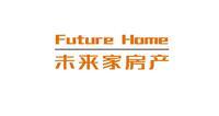 辛集市未來家房產經紀有限公司
