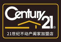 云和县阖家房产中介服务部