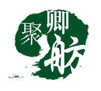 宁波聚卿舫食品有限公司