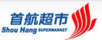 北京首航国力商贸有限公司第四十五店