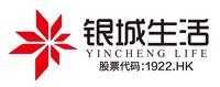 南京银城物业服务有限公司