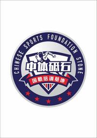 沈阳非凡体育产业投资有限公司