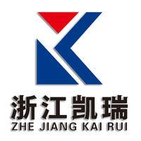 浙江凯瑞园林市政工程有限公司