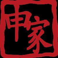 北京申家商业房地产经纪有限公司