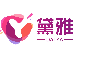 重庆黛雅电子商务有限公司
