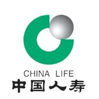 中国人寿保险股份有限公司南京分公司收展营销服务部