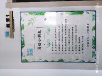 苏州市姑苏区浩博教育培训中心有限公司