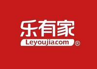 广州市乐有家房产经纪有限公司星盛西街分公司