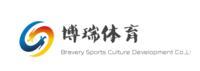 北京博瑞体育文化发展有限公司