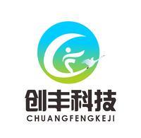 浙江创丰环保科技有限公司