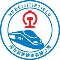 河北冀铁铁路电气化技术有限公司西安分公司