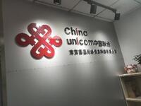 南京菡菡网络信息技术有限公司