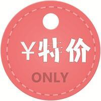 北京珈谊旅行社有限公司