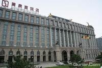 北京美泉宫饭店管理有限公司