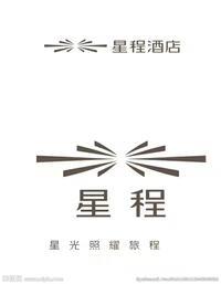 山西昇鸿酒店餐饮管理有限公司