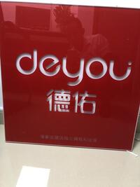 惠州市博雅房产经纪有限公司