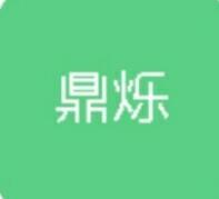 广州市鼎烁传媒有限公司