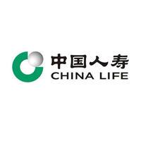 中国人寿保险股份有限公司金华分公司艾青路营销服务部