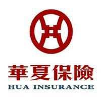 华夏人寿保险股份有限公司青岛电话销售中心